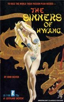 LB1106 The Sinners Of Hwang by John Dexter (1965)